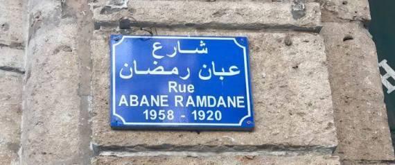 RUE ABANE ALGER