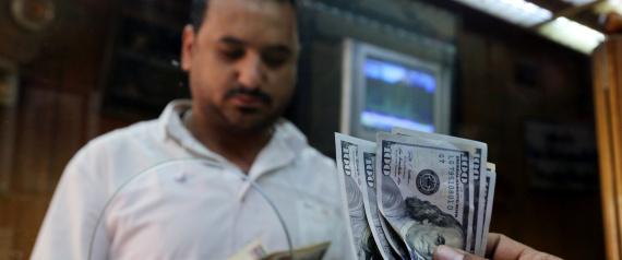 DOLLAR EGYPT