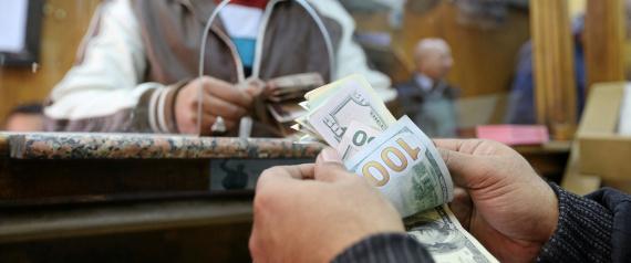 EGYPT DOLLAR POUND