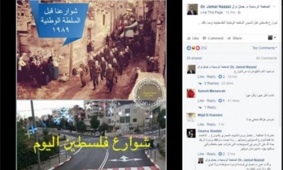 اضطر لحذفه بعد يومين.. هجومٌ على بوست لقيادي من فتح نشر صورة #قبل_بعد_السلطة.. لماذا غضب الفلسطينيون؟