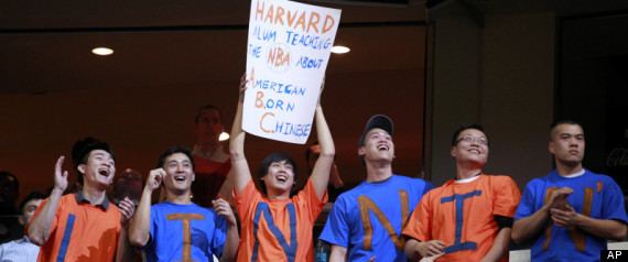 LINSANITY FANS