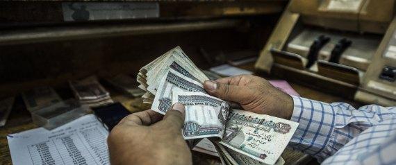 EGYPT MONEY