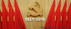 the communist party china