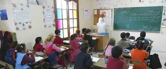 ALGERIA SCHOOL