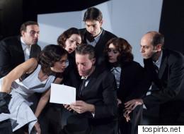 Είδα: Τη «Δίκη του Κ.» σε σκηνοθεσία Θωμά Μοσχόπουλου