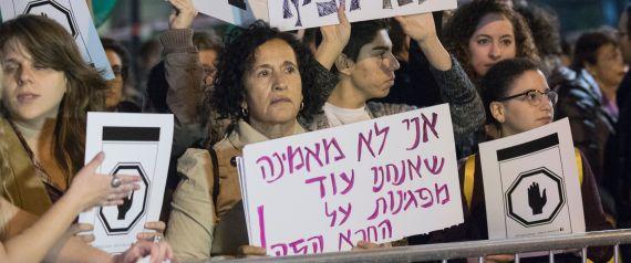 ISRAEL SEXUAL
