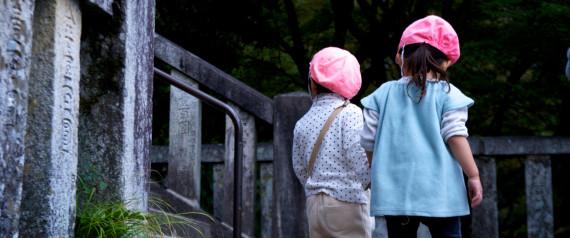 JAPAN KIDS NURSERY