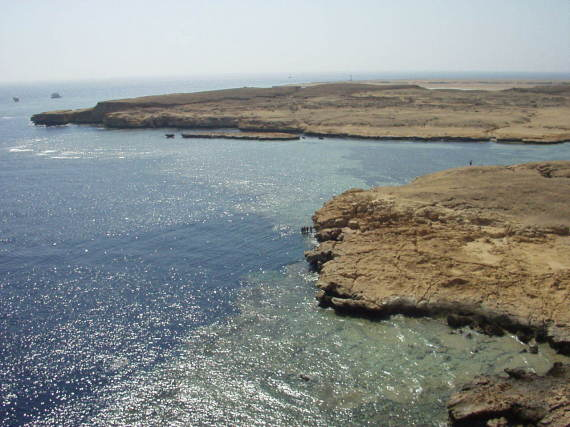 nature reserve egypt