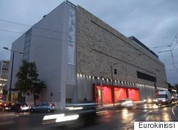 Το Εθνικό Μουσείο Σύγχρονης Τέχνης στην λίστα του Guardian με τα καλύτερα νέα Μουσεία