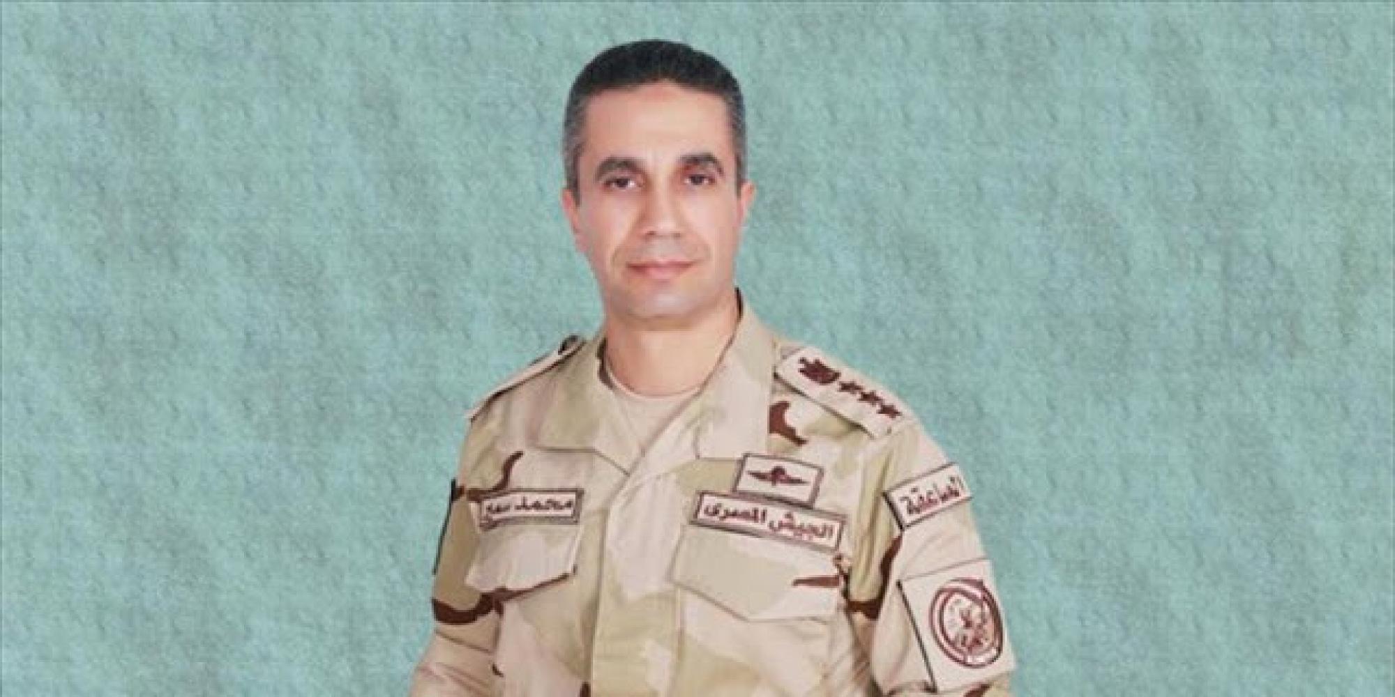 المتحدث باسم الجيش المصري يتولى إدارة قناة فضائية بعد ترك منصبه.. ماذا قال مصريون عن تعيينه؟