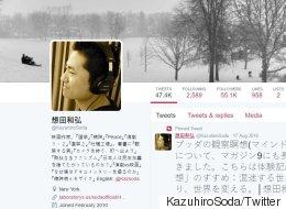 2천 번 넘게 리트윗된 한 일본 감독의 위안부 관련 발언