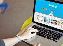 13 ٪ من العاملين بمصر يزاولونه.. العمل عبر الإنترنت حرية مقيّدة بشاشة