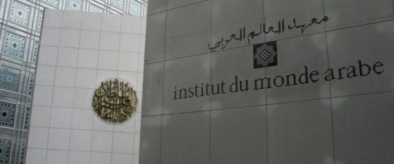 WORLD INSTITUTE IN PARIS ARABAY