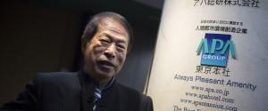 MOTOYA TOSHIO