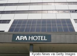 일본 '아파 호텔' 객실에 놓인 책에 중국이 분노하다