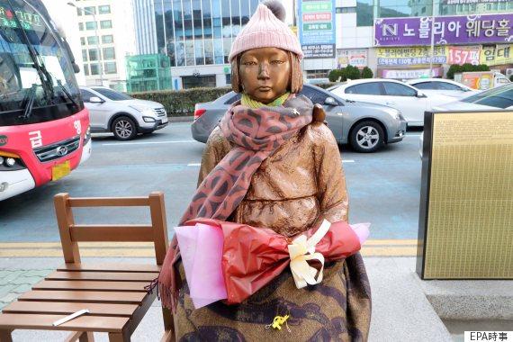 busan statue