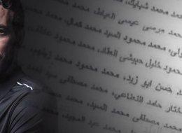 اسمك على قائمة الإرهاب المصرية.. ماذا يعني ذلك لحريتك وأموالك ورغبتك في تجديد جواز السفر؟