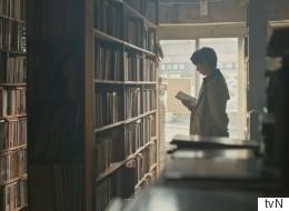 '도깨비'에 등장하는 책 3권을 읽어보았다