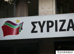 Ύποπτος φάκελος με σκόνη στα γραφεία του ΣΥΡΙΖΑ στην Κουμουνδούρου