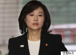 조윤선, '김기춘이 블랙리스트 시켰다고 한적 없다'