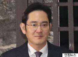 삼성 이재용 구속영장 기각논란에 대한 법원의 해명