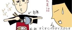 JAPANESEFOODTASTE