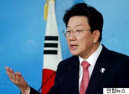 박근혜 탄핵심판을 빨리 끝내기 위한 국회의 전략