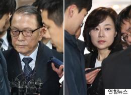 '블랙리스트' 작성 김기춘·조윤선 구속