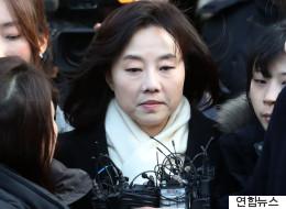 '블랙리스트' 조윤선이 사의를 표명했다