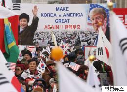 박근혜 탄핵 반대 집회에서 나온 반헌법적 주장