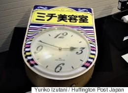 후쿠시마 원전사고에 남아있던 물건들