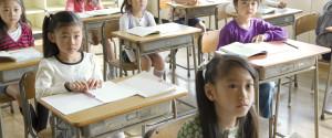 Elementary School Child Japan