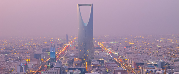 RIYADH TOWER