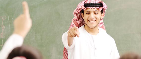 KUWAIT TEACHERS