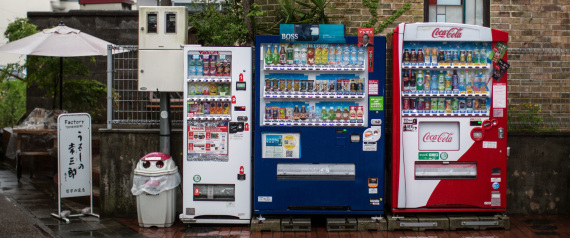 JAPANS VENDING MACHINES