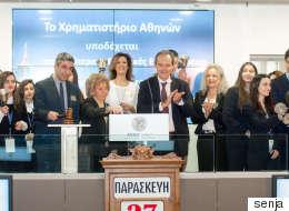 «Καμπανάκι» υπέρ της επιχειρηματικότητας χτύπησαν οι μαθητές στην ιστορική έναρξη του Χρηματιστηρίου Αθηνών