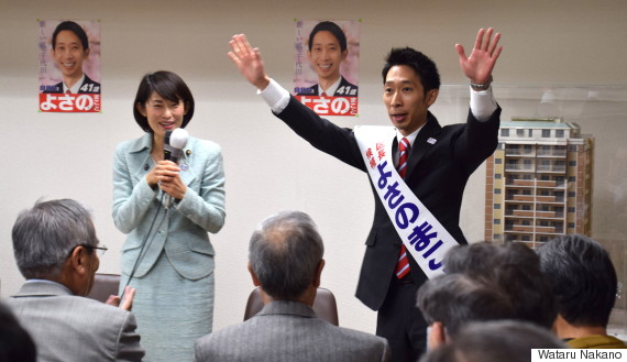 yosano