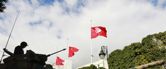 TUNISIA STREET FLAG