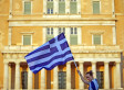 Tips If You're Visiting Greece