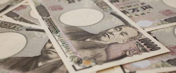 JAPANESE MONEY