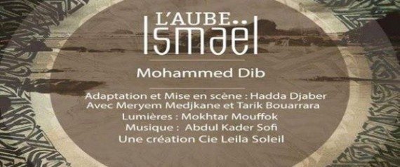 THEATRE MOHAMMED DIB