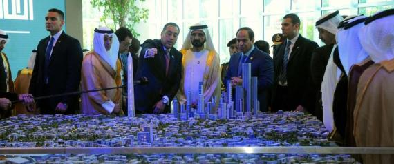 SISI NEW ADMINISTRATIVE CAPITAL
