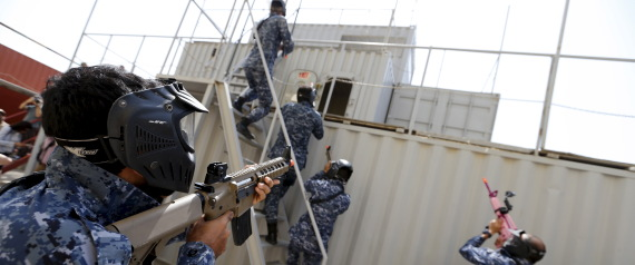 BAHRAINI SECURITY FORCES