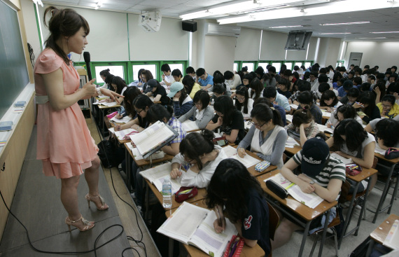 south korean class students