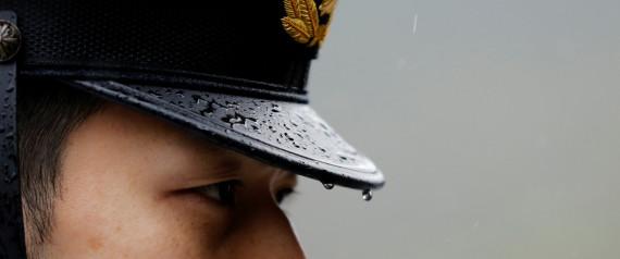 JAPAN NATIONAL POLICE