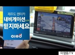 이영돈 PD가 이번에는 '편파 방송' 논란에 휩싸이다
