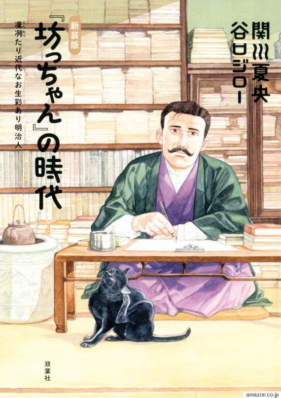http://i.huffpost.com/gen/5093578/thumbs/o-JIRO-TANIGUCHI-570.jpg?6