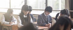 School Asia