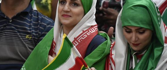IRAN STADIUM
