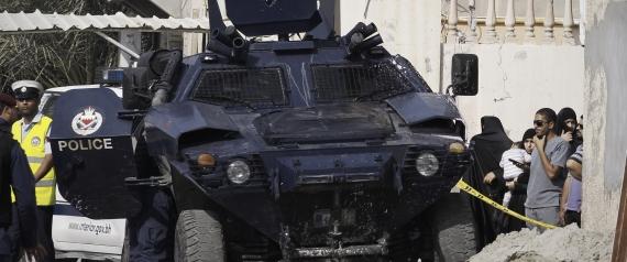 BOMBING IN BAHRAIN